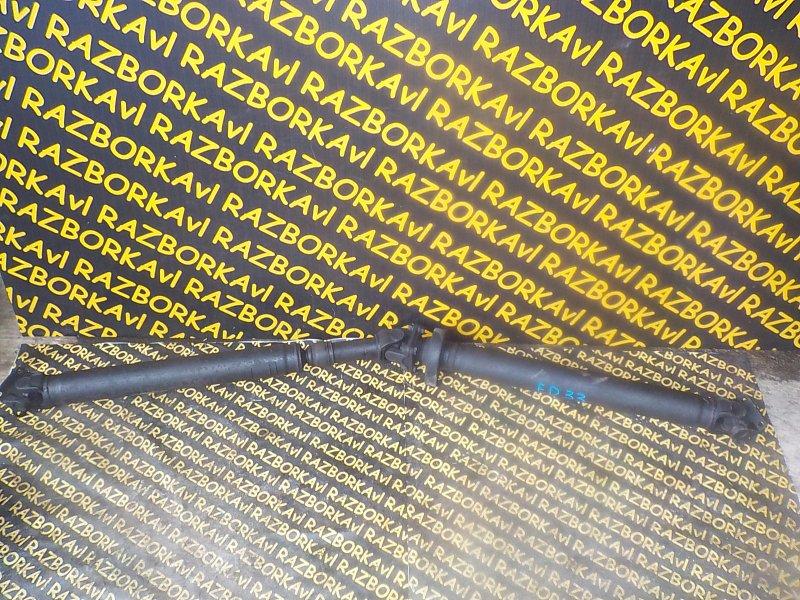 Карданный вал Nissan Atlas MH40 ED33 задний
