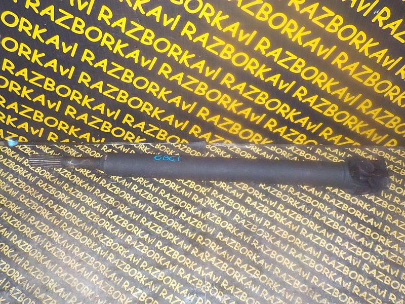 Карданный вал Isuzu Forward FRR12 6BG1 задний
