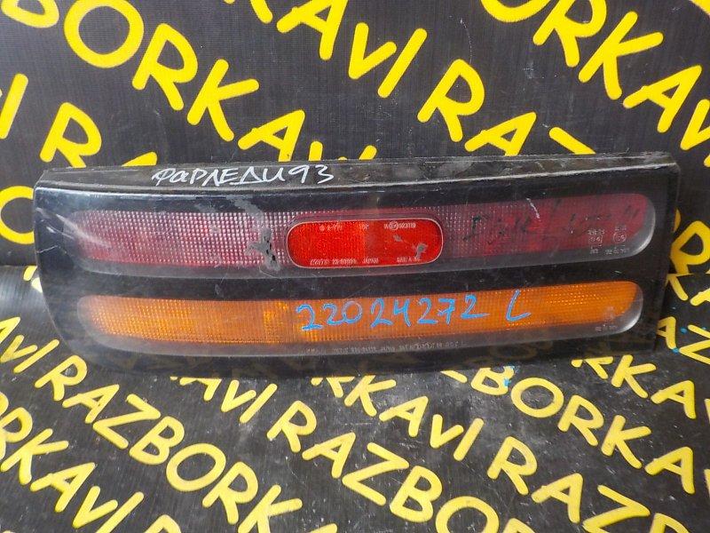 Стоп-сигнал Nissan Fairlady Z GZ32 задний левый