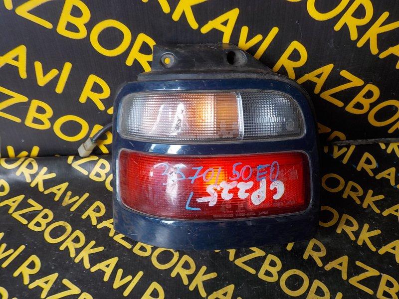 Стоп-сигнал Suzuki Cervo CP22S F6A 1990 задний левый