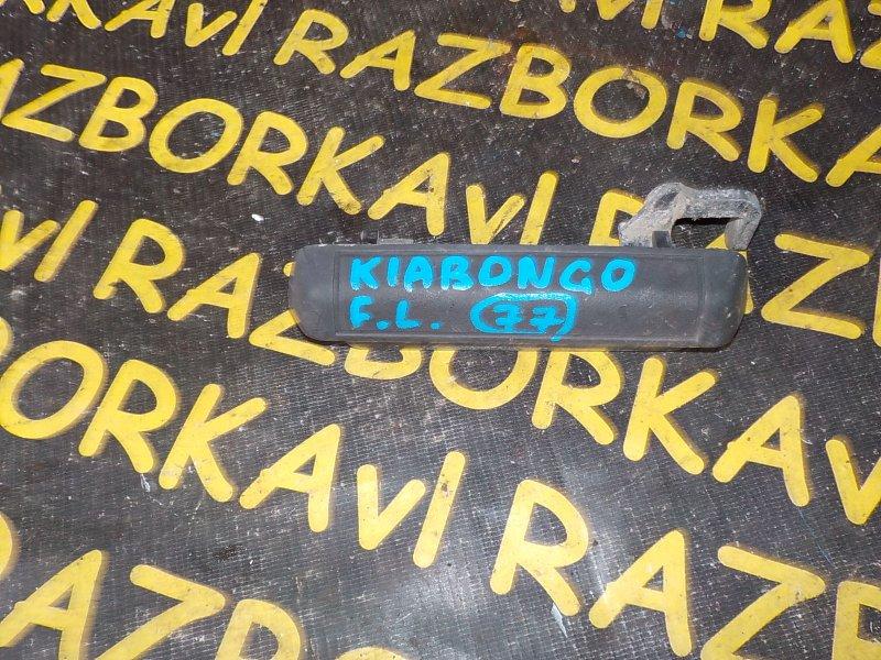 Ручка двери внешняя Kia Bongo SF передняя левая