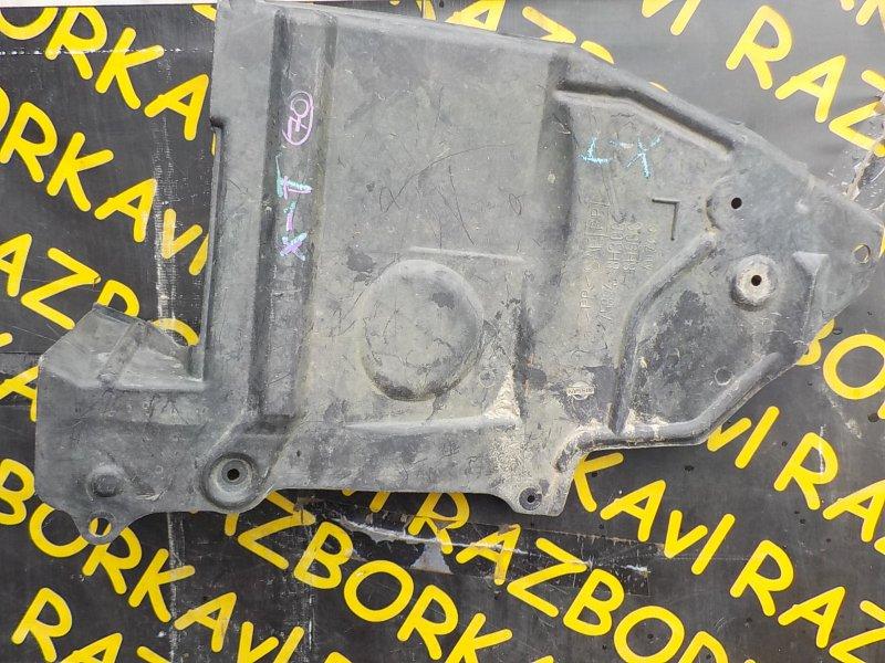 Защита двигателя Nissan X-Trail NT30 передняя
