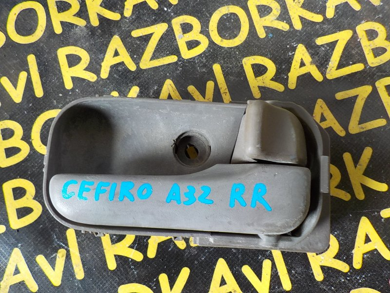 Ручка двери внутренняя Nissan Cefiro A32 VQ25DE 1994 задняя правая