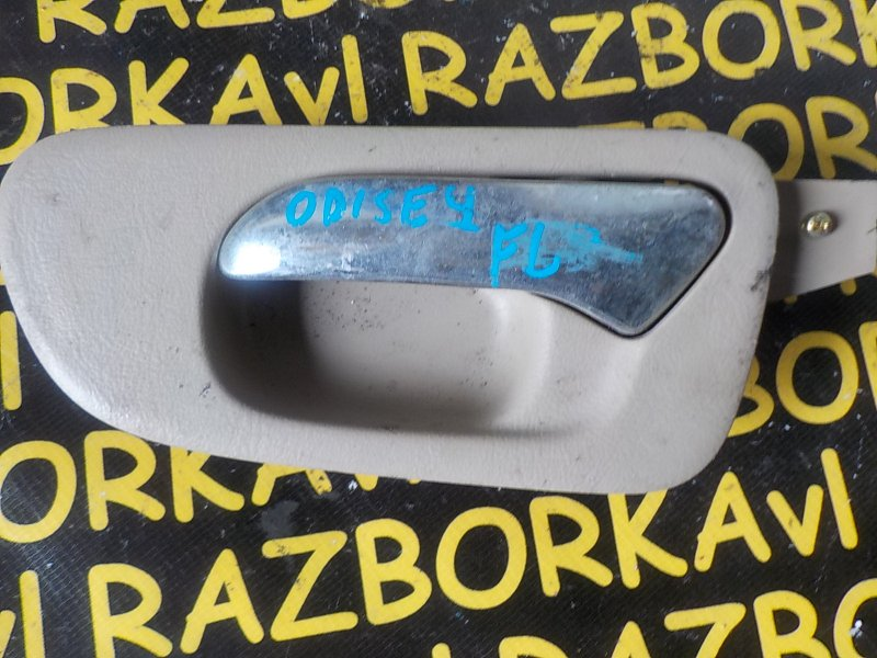 Ручка двери внутренняя Honda Odyssey RA7 передняя левая