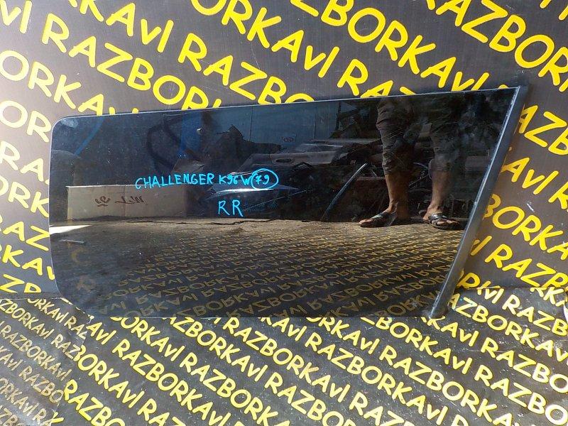 Стекло собачника Mitsubishi Challenger K96W 6G72 заднее правое