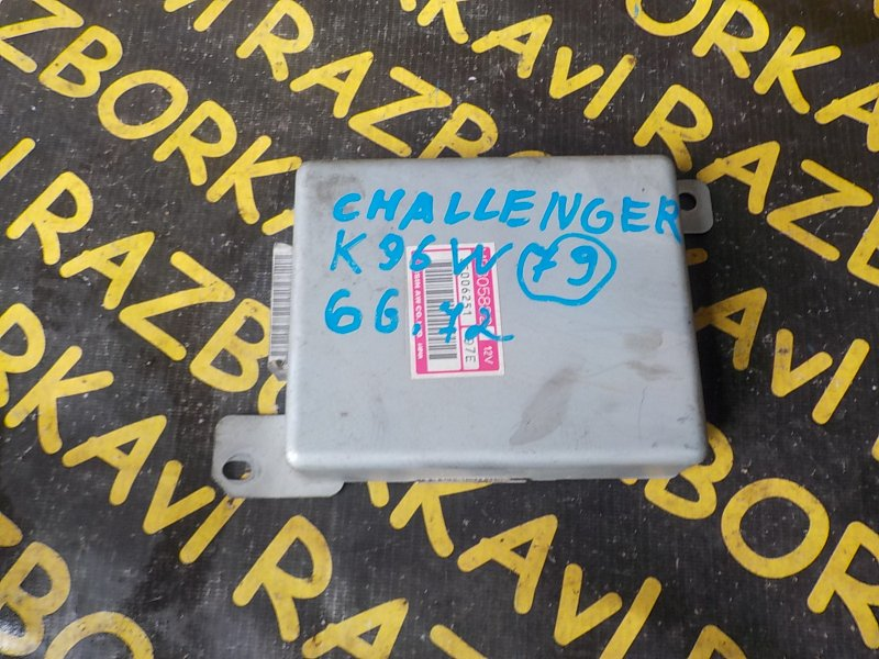 Электронный блок Mitsubishi Challenger K96W 6G72