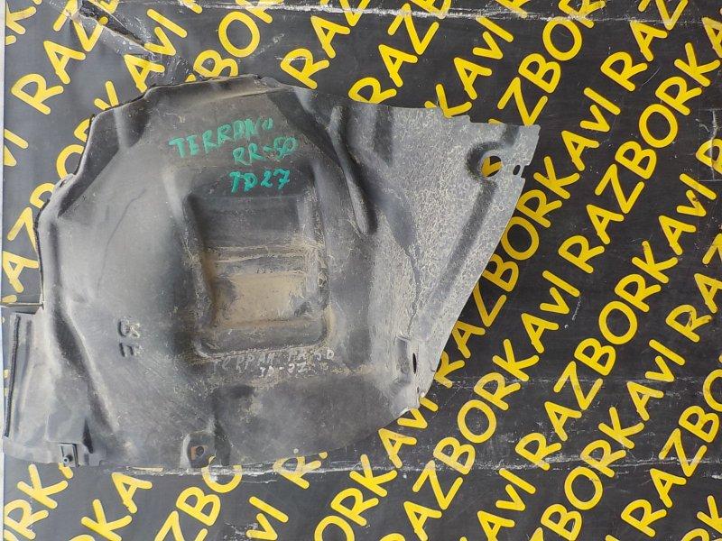 Защита двигателя Nissan Terrano Regulus PR50 TD27ETI 1995 передняя правая