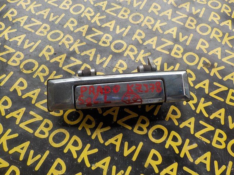Ручка задней двери Toyota Land Cruiser Prado KZJ78 задняя