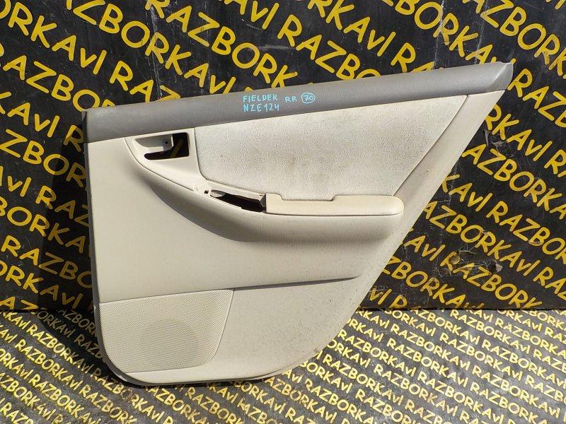 Обшивка дверей Toyota Corolla Fielder NZE124 задняя правая