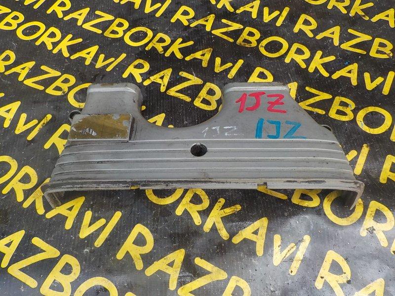 Защита грм Toyota Markii 1JZGE