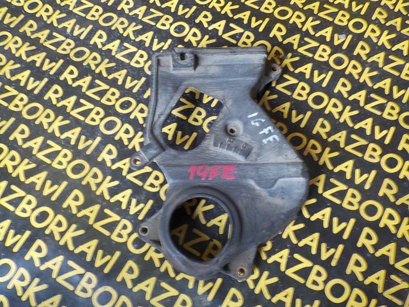 Защита грм Toyota Markii GX90 1GFE