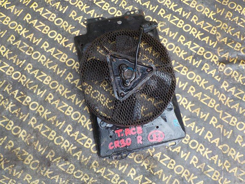 Вентилятор радиатора Toyota Town Ace CR30 2CT левый
