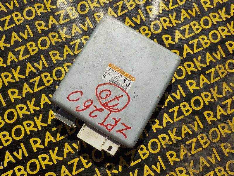 Блок управления рулевой рейкой Toyota Allion NZT260 1NZFE