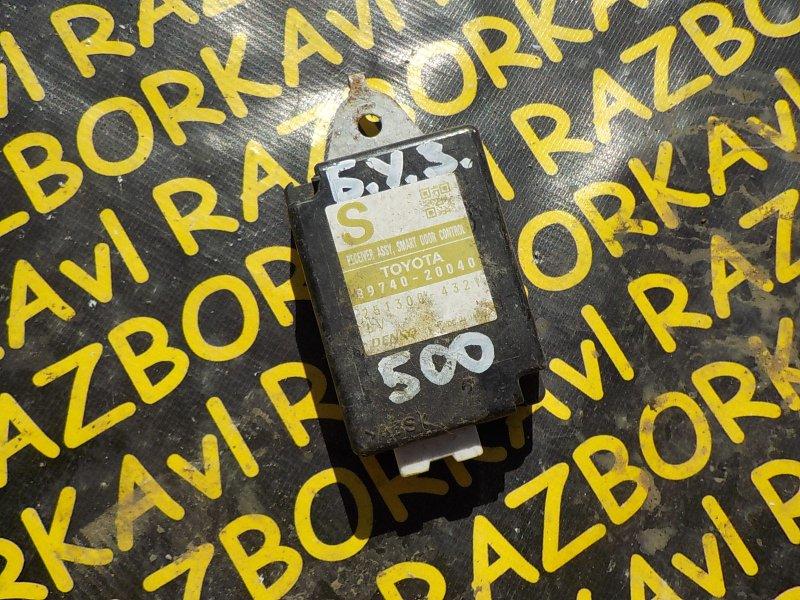Блок управления замками Toyota Premio NZT260 1NZFE