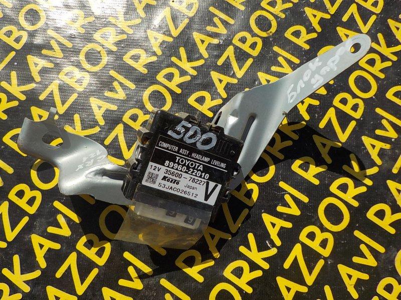 Электронный блок Toyota Mark X GRX120 3GRFSE