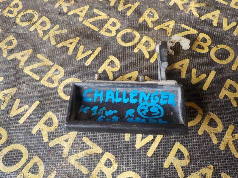 Ручка задней двери Mitsubishi Challenger K96W 6G72 задняя
