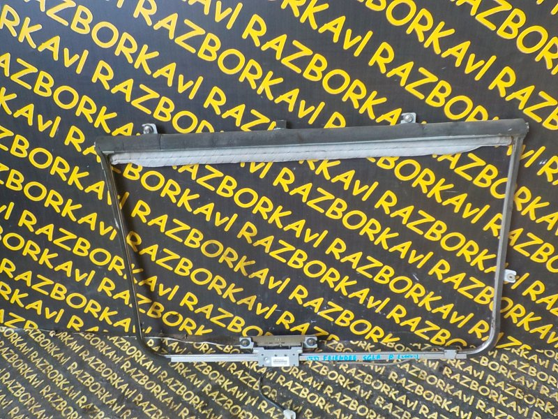 Шторка окна Mazda Bongo Friendee SGLR WLT 1995 правая