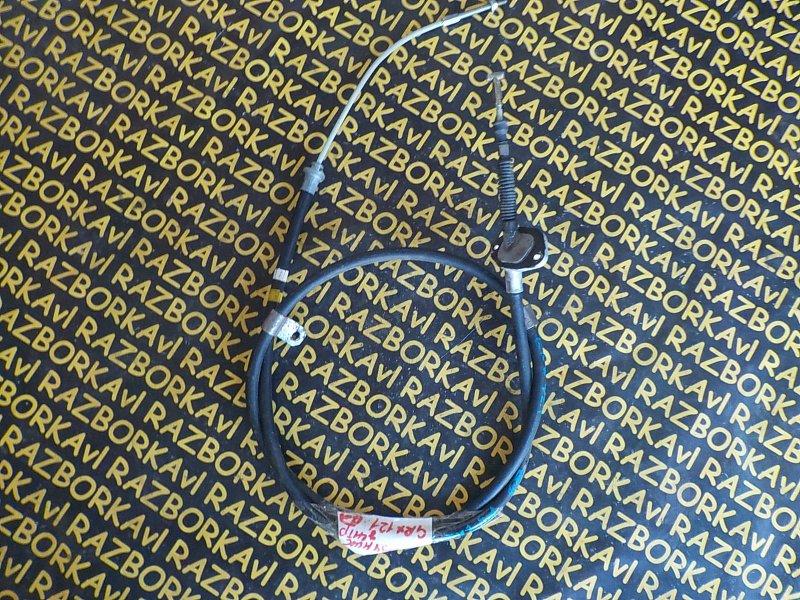 Тросик ручника Toyota Mark X GRX120 3GRFSE задний