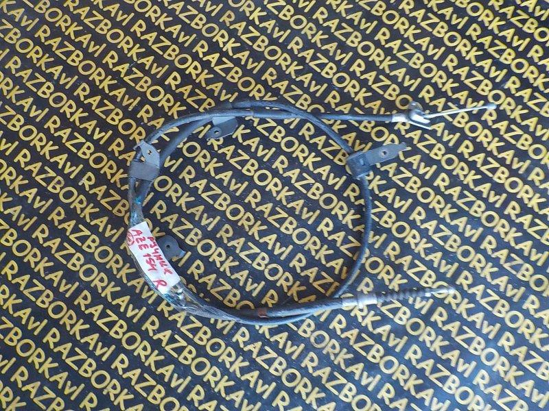 Тросик ручника Toyota Blade AZE154H 2AZFE задний правый
