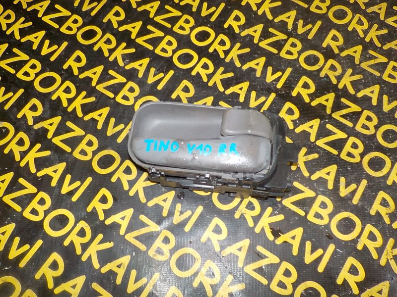 Ручка двери внутренняя Nissan Tino HV10 задняя правая
