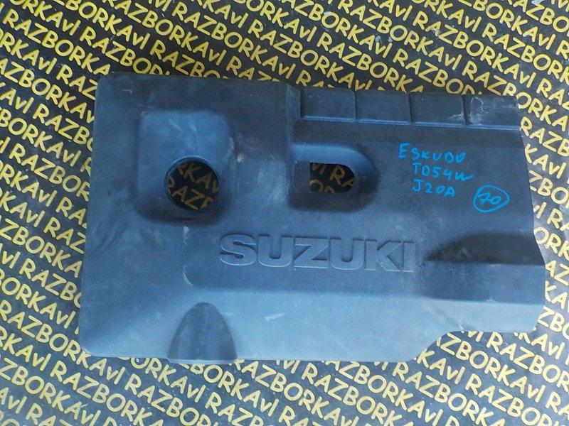 Крышка двс декоративная Suzuki Escudo TD54W J20A