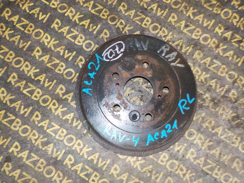 Тормозной барабан Toyota Rav4 ACA21 1AZFSE задний левый