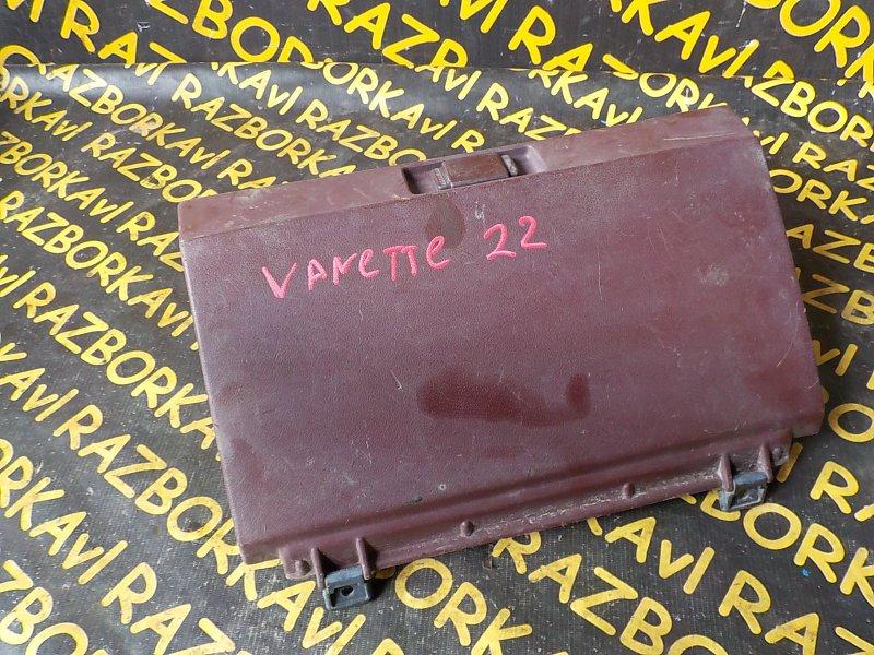 Бардачок Nissan Vanette KHGNC22 CA18ET