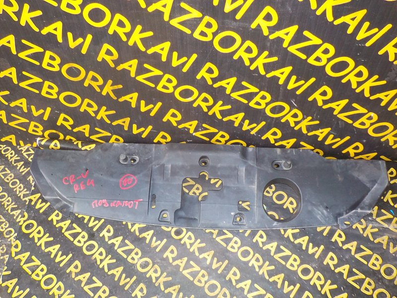 Планка замка капота Honda Cr-V RE3 K24A 2006