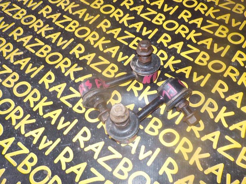 Линк Toyota Nadia SXN10 3SFSE передний