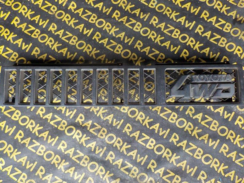 Решетка радиатора Toyota Sprinter Carib AL25 передняя