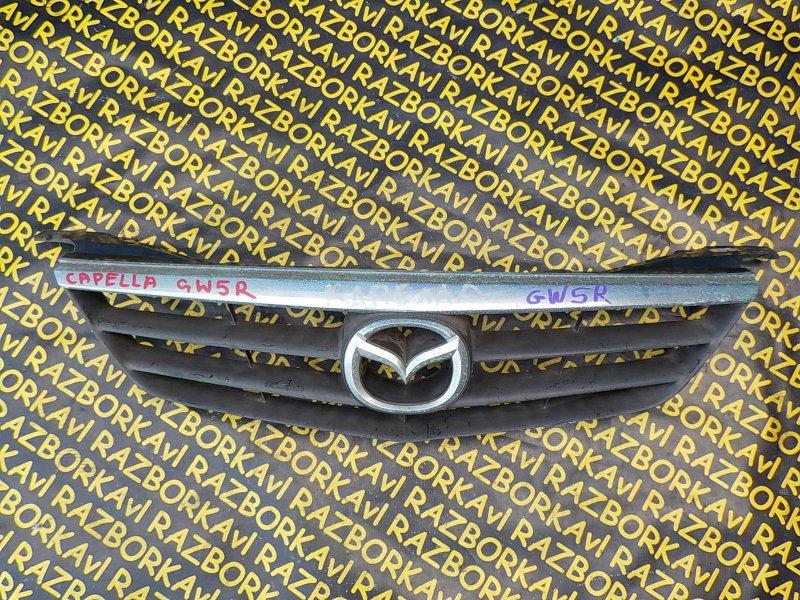 Решетка радиатора Mazda Capella GW5R передняя