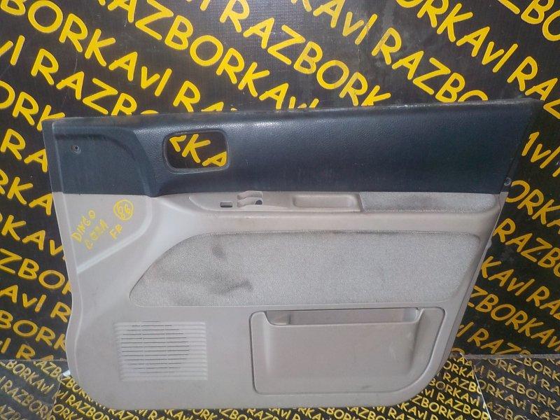 Обшивка дверей Mitsubishi Dingo CQ1A 4G15 1998 передняя правая