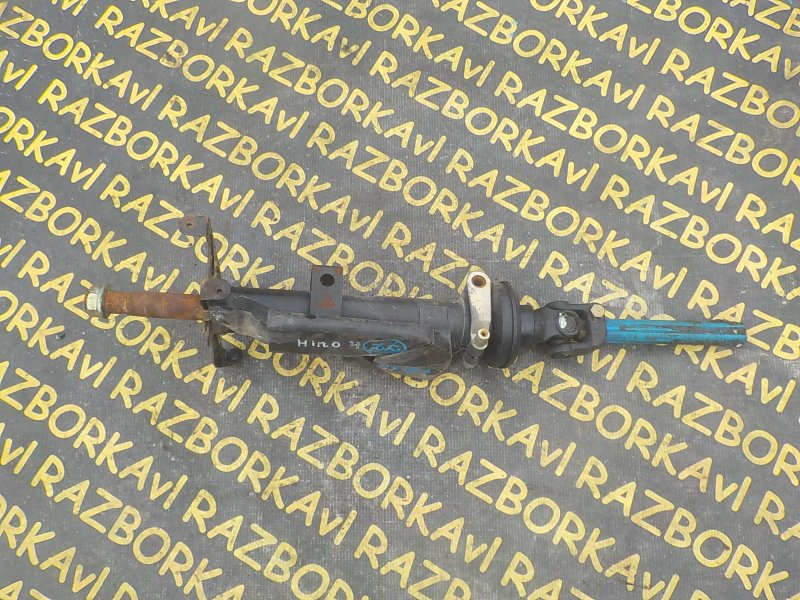 Рулевая колонка Hino Ranger FC3 W06D
