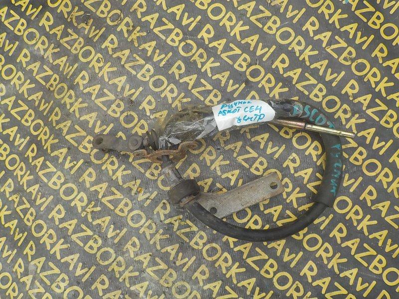 Тросик ручника Honda Ascot CE4 G20A 1993 задний