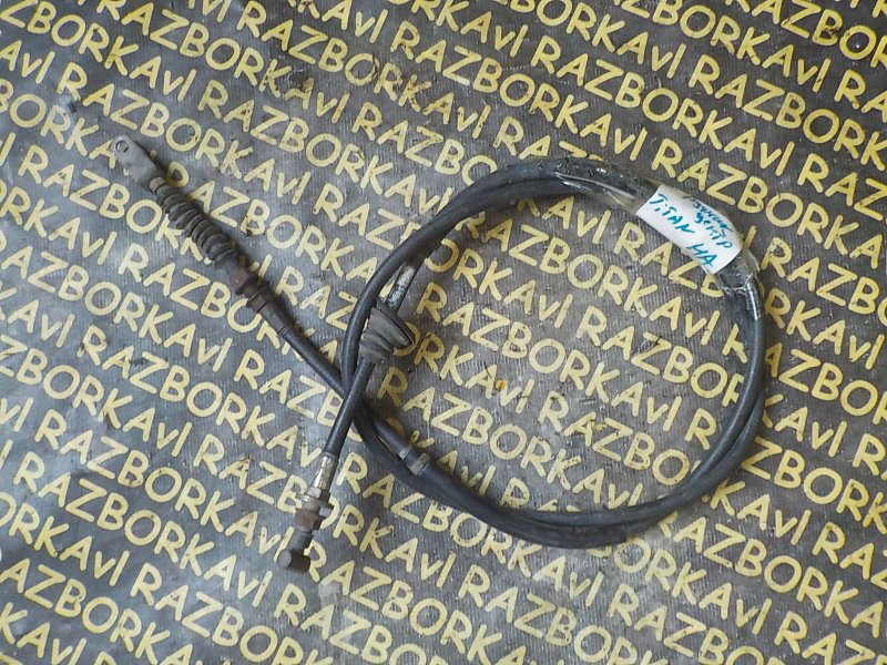Тросик ручника Mazda Titan WGLAT HA задний