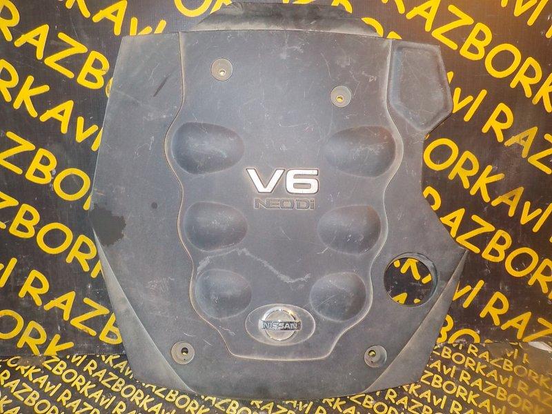 Крышка двс декоративная Nissan Skyline V35 VQ25DD