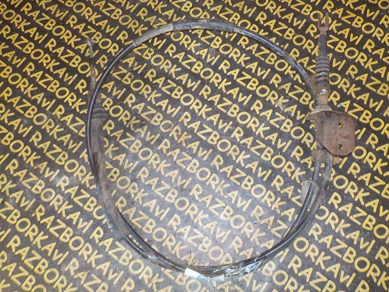 Тросик ручника Mazda Titan WGLAT XA задний