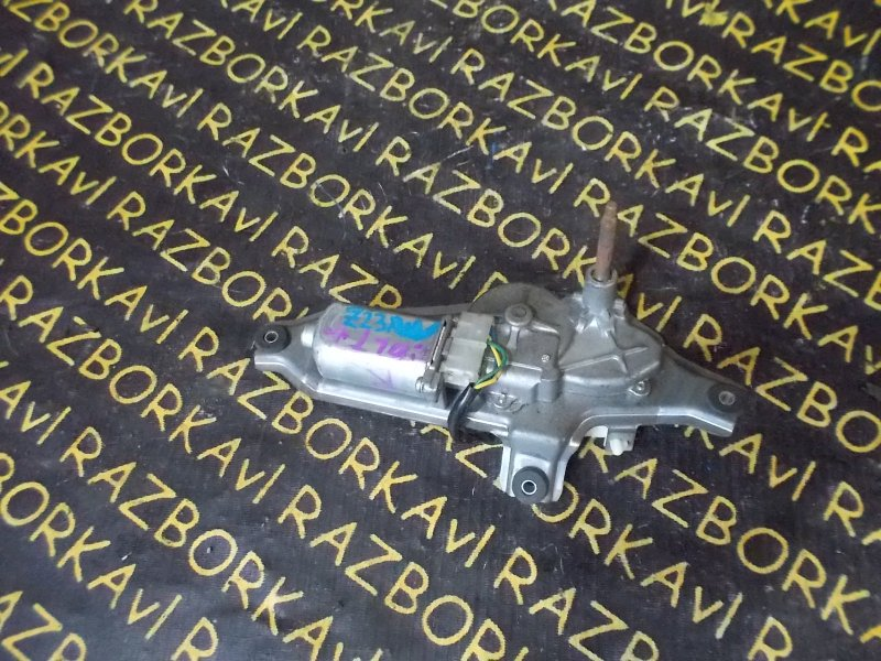 Мотор дворников Mitsubishi Colt Plus Z23W задний