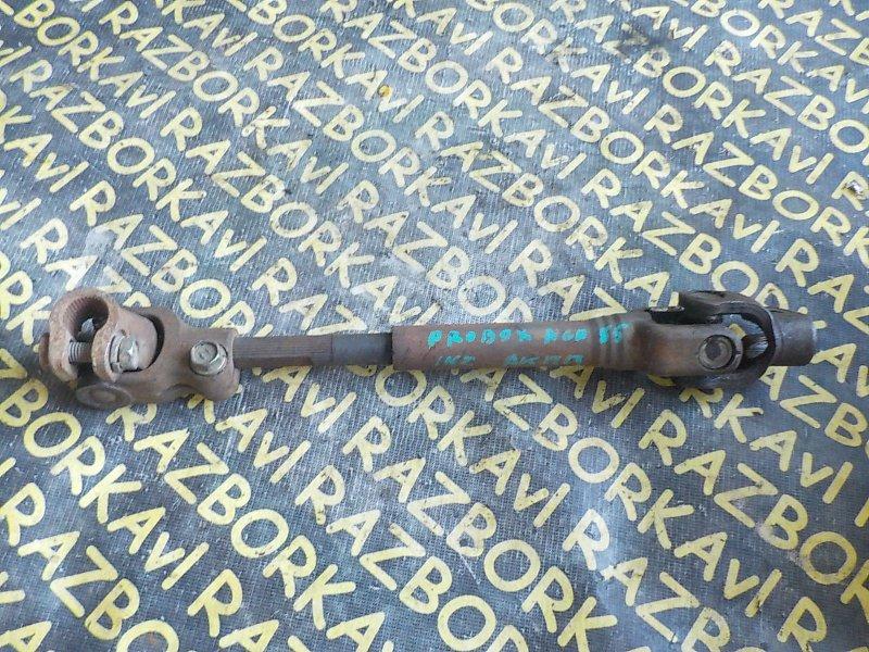 Рулевой карданчик Toyota Probox NCP55 1NZFE