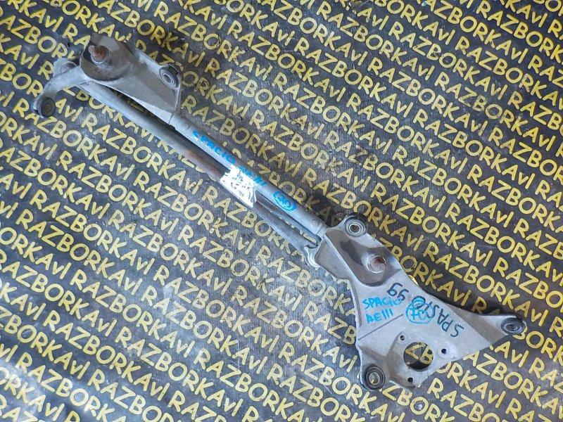 Механизм дворников Toyota Corolla Spacio AE111 передний
