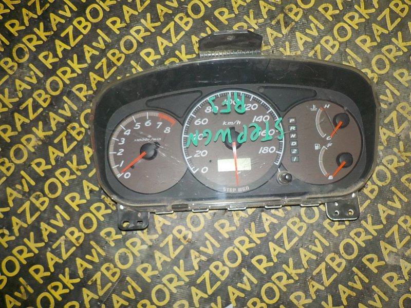Спидометр Honda Stepwgn RF3 K20A