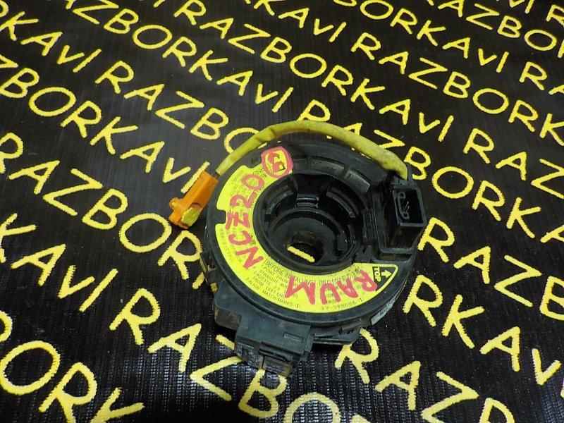 Шлейф-лента air bag Toyota Raum NCZ20