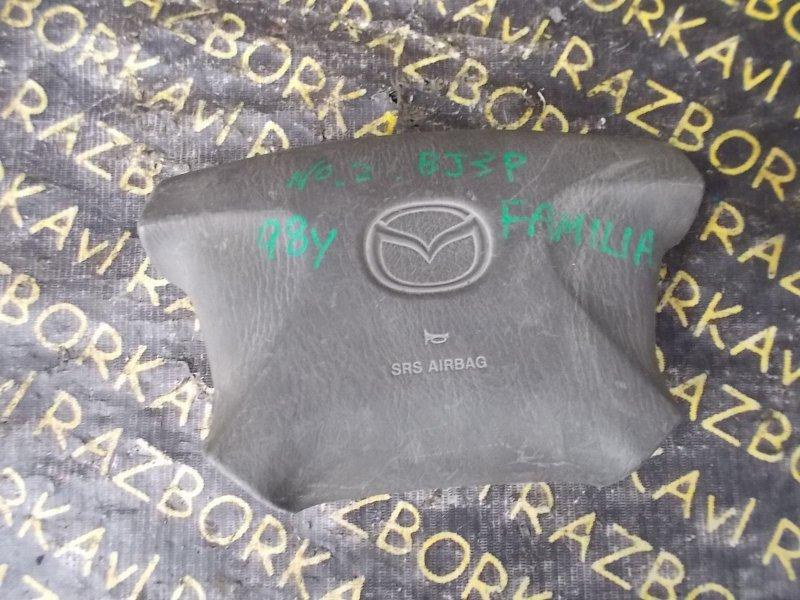 Airbag на руль Mazda Familia BJ3P