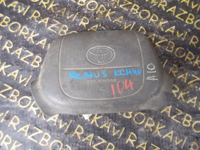 Airbag на руль Toyota Hiace Regius RCH47W 3RZFE 1999