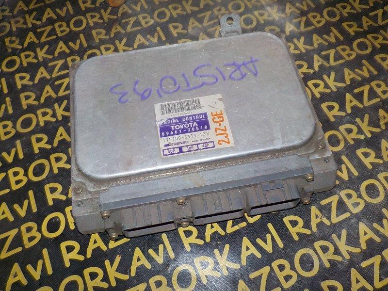 Блок управления efi Toyota Aristo JZS147 2JZGE 1991
