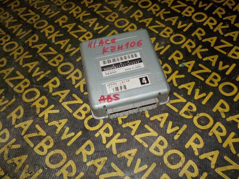Блок управления abs Toyota Hiace KZH106G 1KZTE 1993