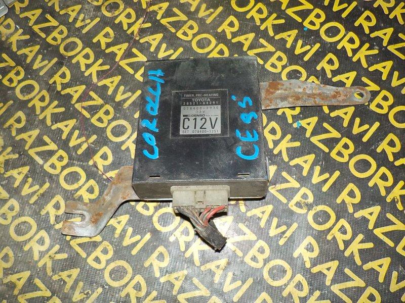 Блок управления св. накала Toyota Corolla CM30 CM30G CM31 CM31V CM36 CM36V CM40 1C