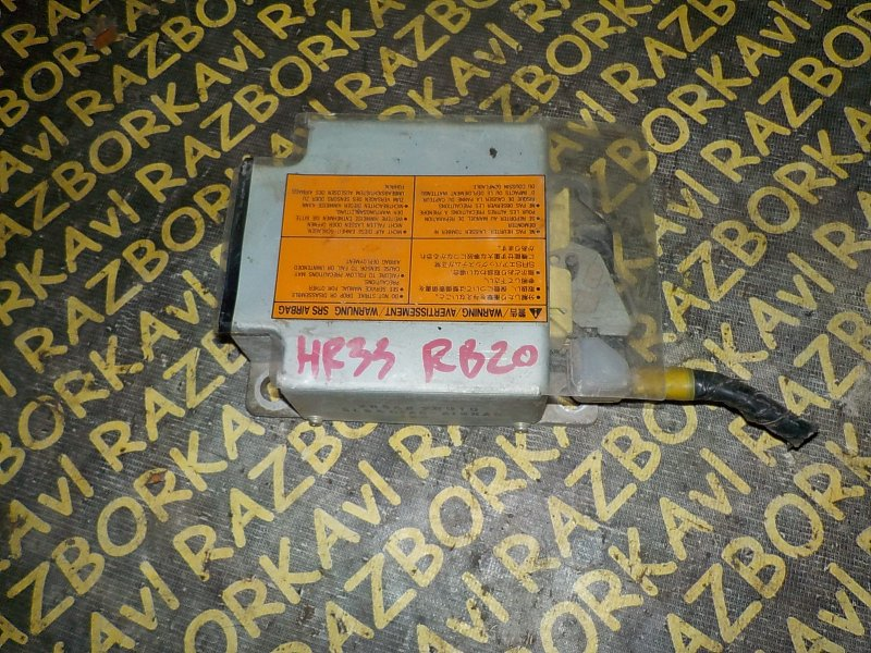 Блок управления airbag Nissan Skyline HR33 RB20E