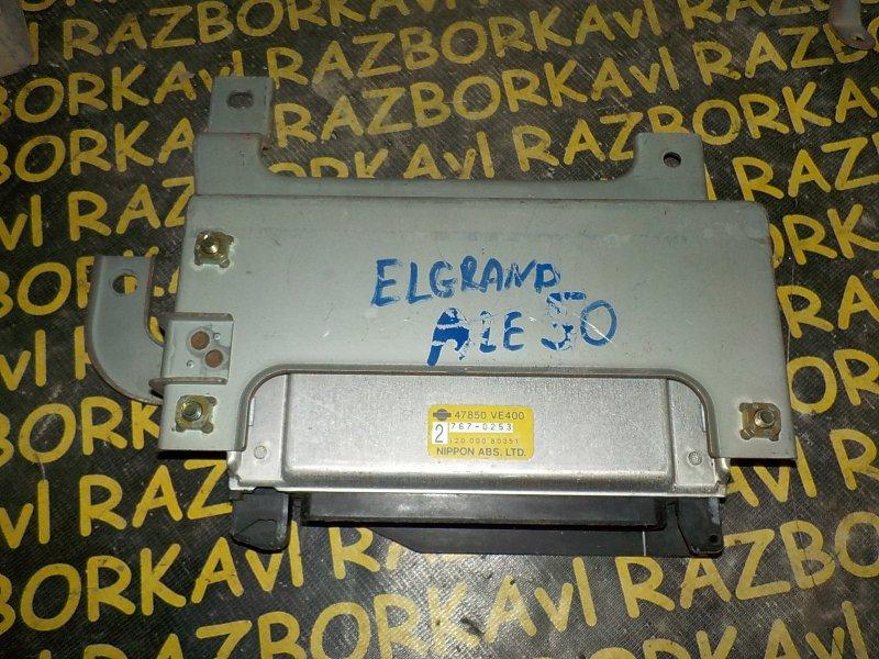 Блок управления abs Nissan Elgrand ALE50 VG33E 1997