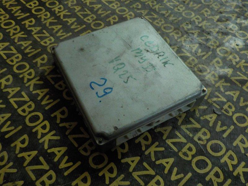 Блок управления efi Nissan Cedric MY33 VQ25DE